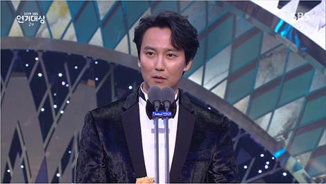 2019 韓国 演技 大賞